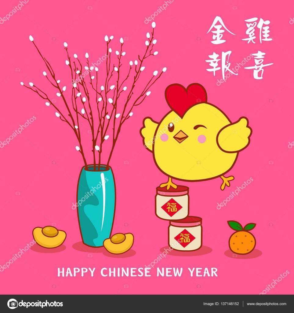 Chinese New Year Design. Niedliche kleine Huhn mit Feuerwerkskörpern ...