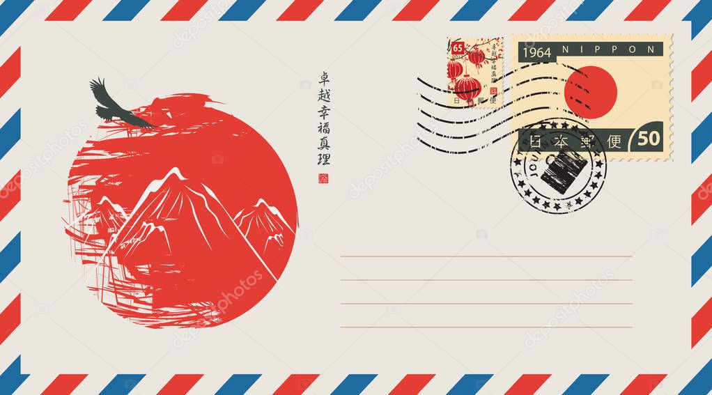 envelope with a japanese postage stamp
