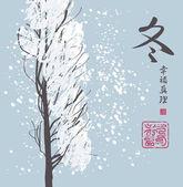 Zimní krajina s zasněžený strom v čínském stylu