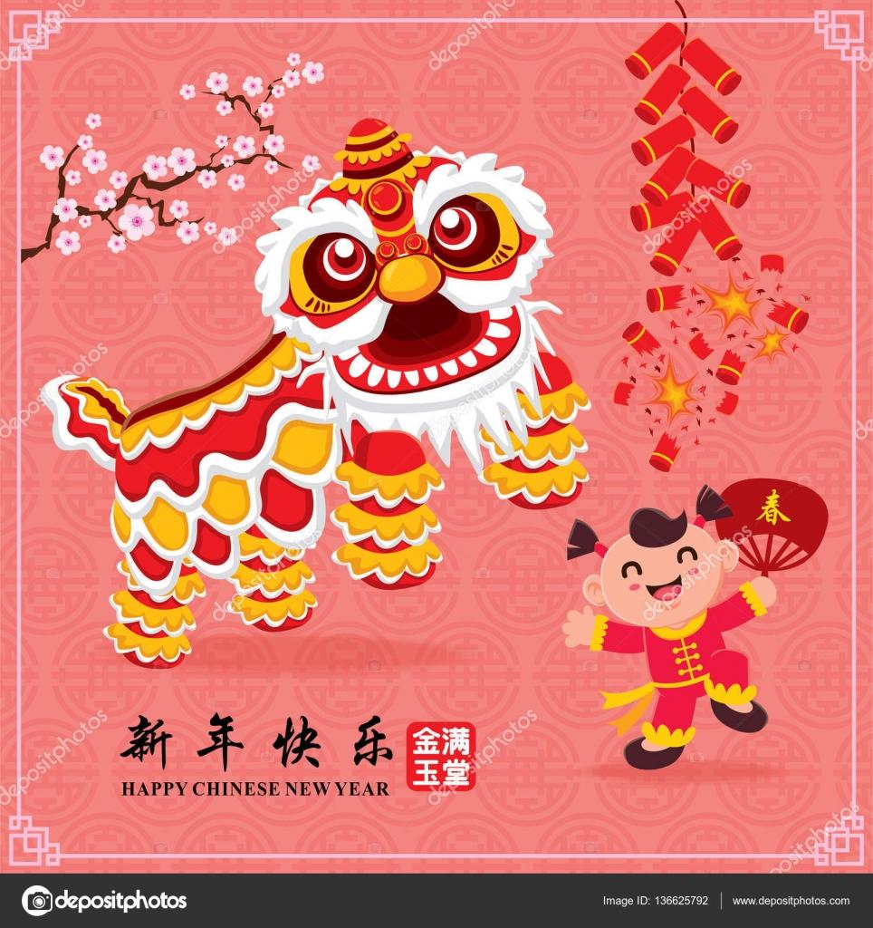 Vintage Chinesisches Neujahr-Poster-Design mit chinesischen ...