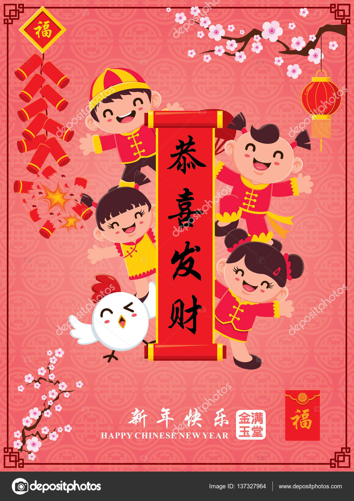 vintage chinese new year poster design with children chicken character chinese character gong xi fa cai means wishing you prosperity and wealth