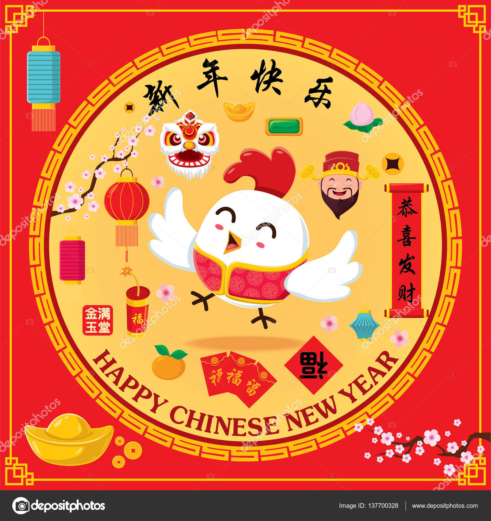 Vintage Chinesisches Neujahr Plakatgestaltung mit Huhn-Charakter ...
