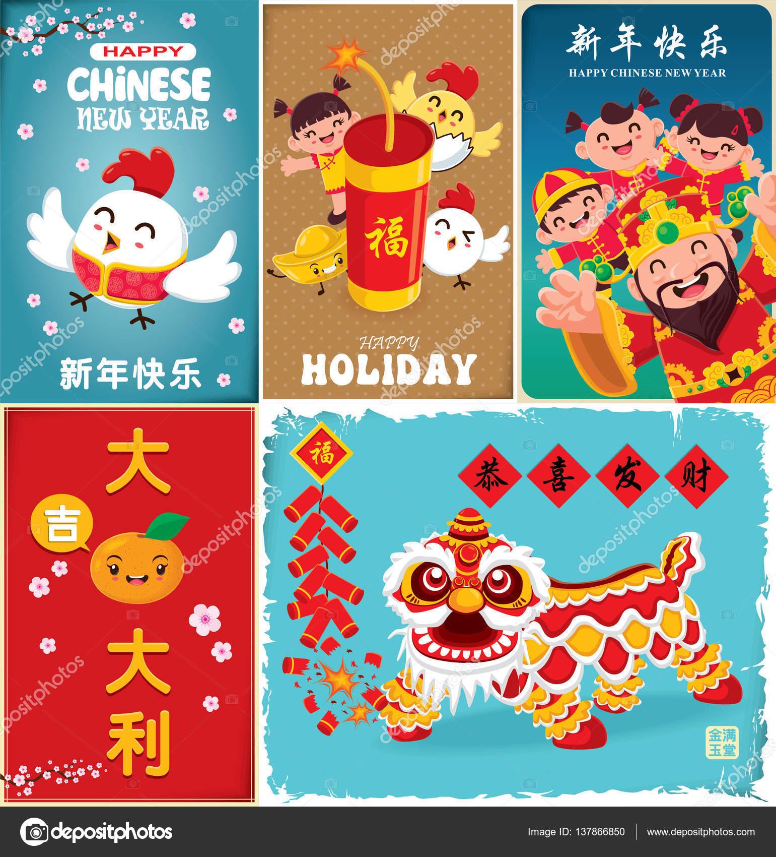Vintage Chinesisches Neujahr Plakat Design Sets. Chinesische ...
