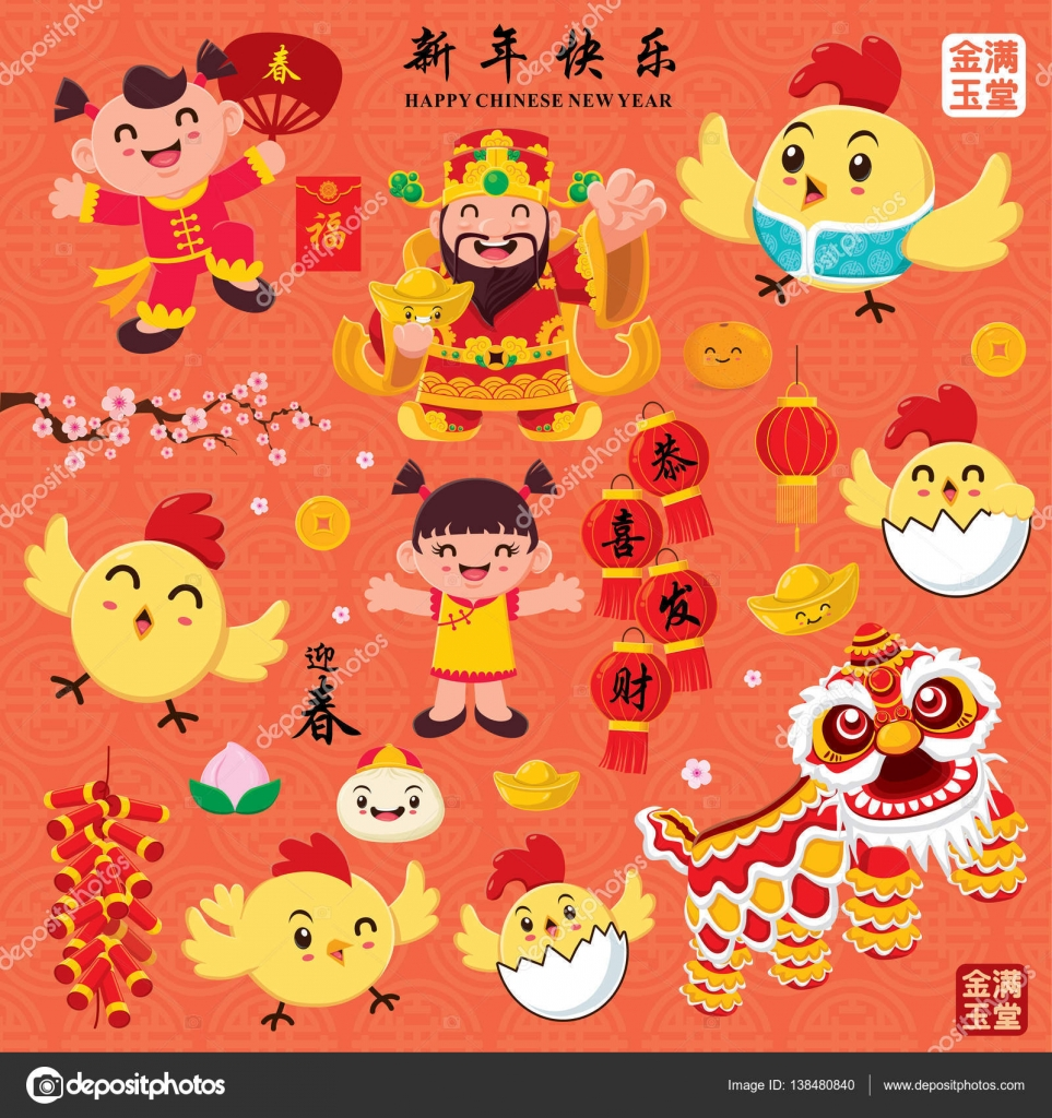 vintage chinese new year poster design set chinese character gong xi fa cai means wishing you prosperity and wealth xing nian kuai le means happy