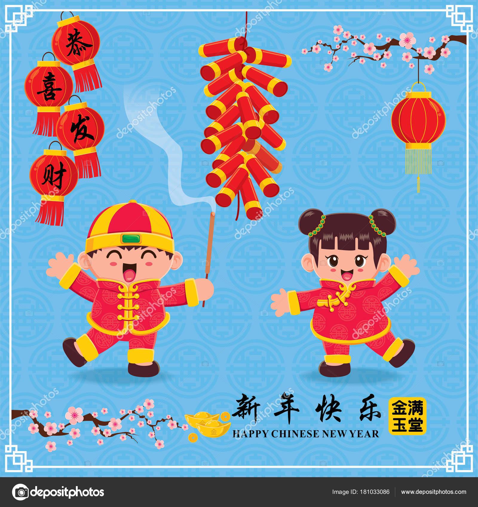 Vintage Chinesisches Neujahr Poster Design Mit Chinesischen Kindern ...