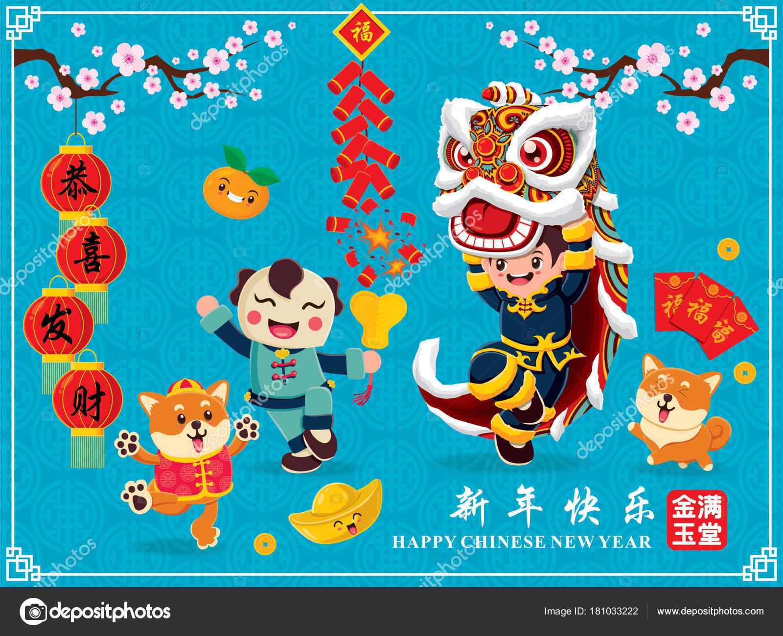 Vintage Chinesisches Neujahr Poster Design Mit Chinesischen Löwen ...
