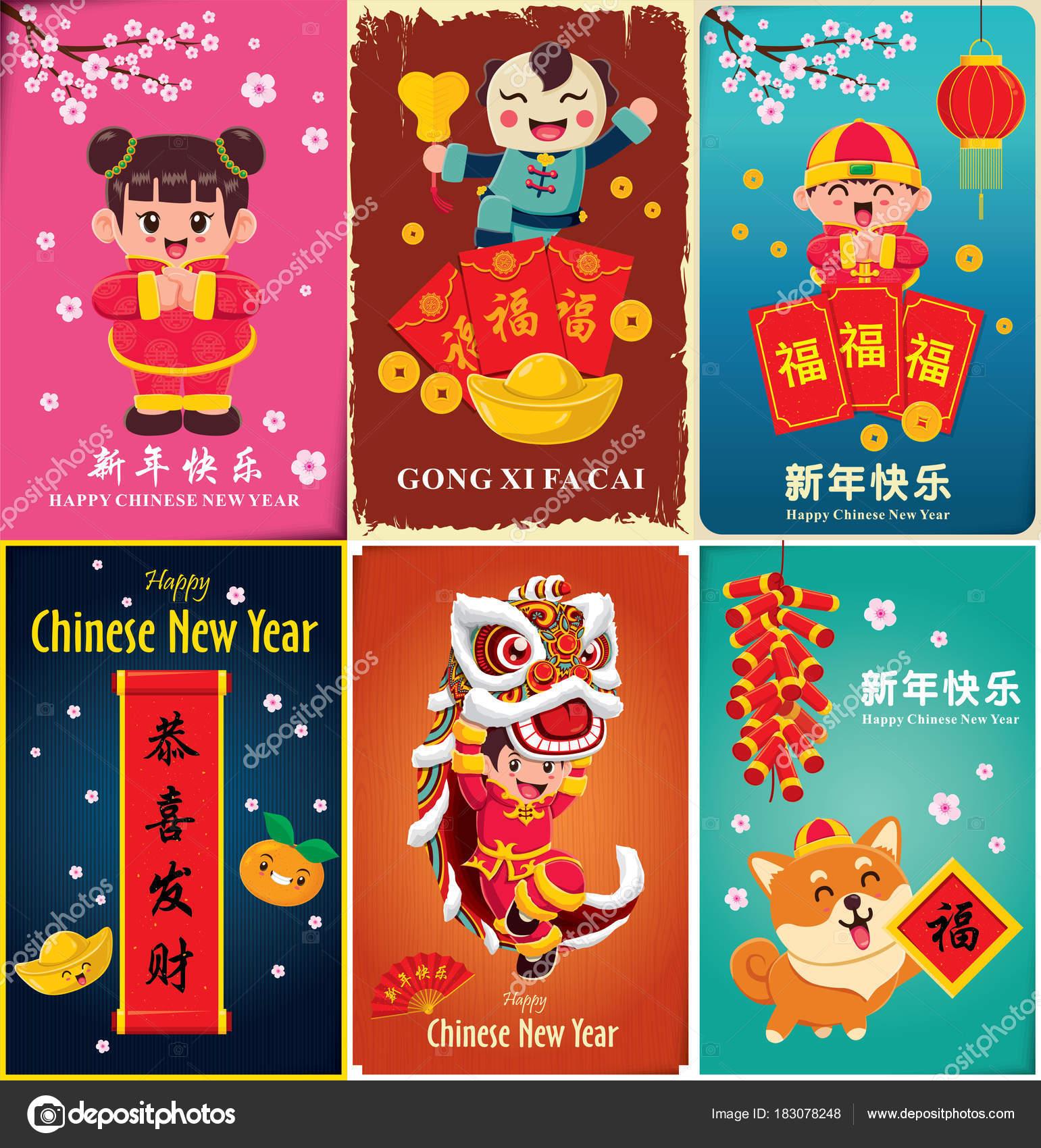 Vintage Chinesisches Neujahr Poster Design Mit Löwentanz Kinder Und ...