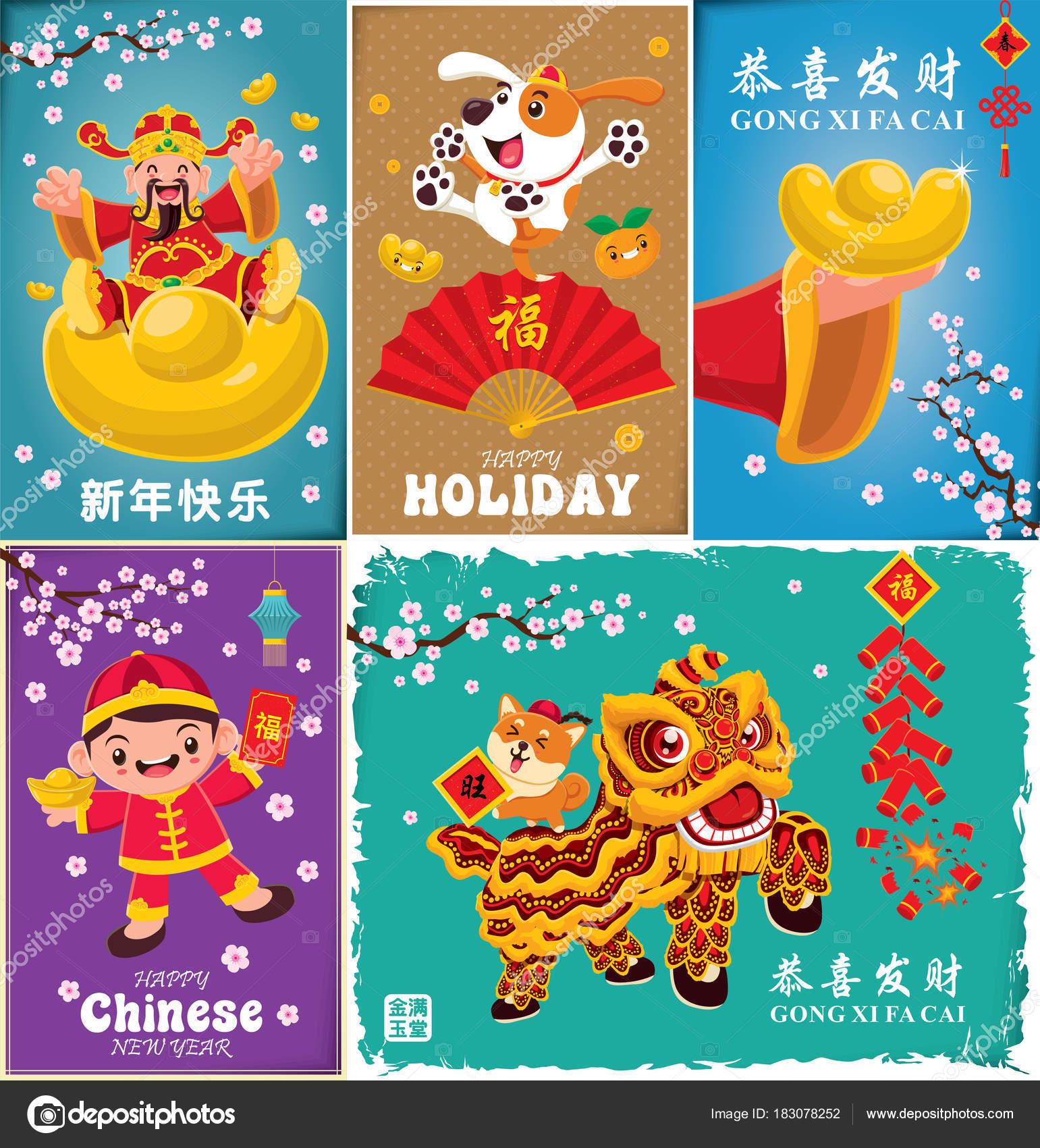 Vintage Chinesisches Neujahr Poster Design Mit Gott Des Reichtums ...