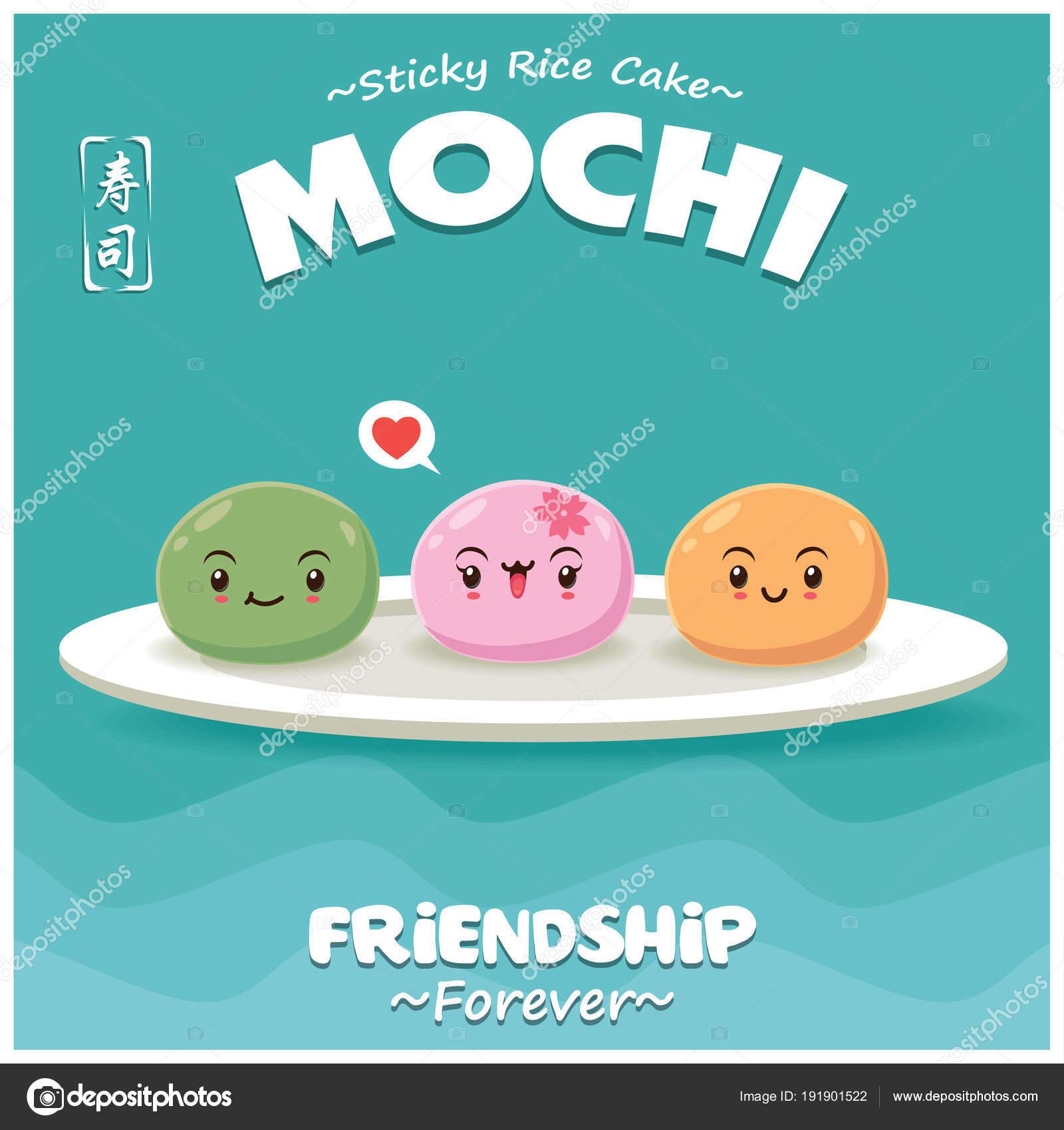 Vintage Japanisches Essen Plakatgestaltung Mit Vektor Mochi Reis ...
