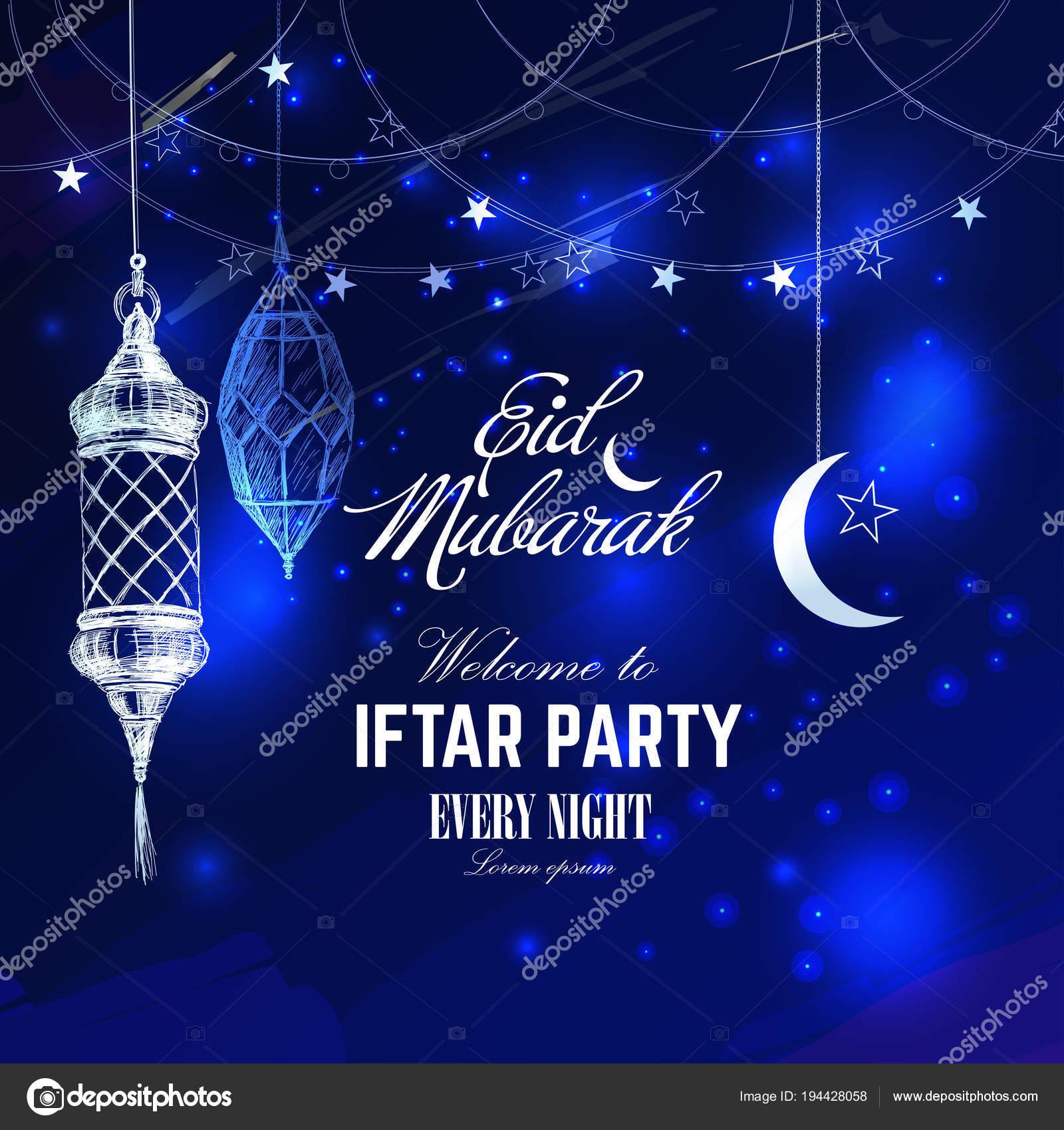Illustration Der Eid Mubarak Schöne Islamische Und Arabische