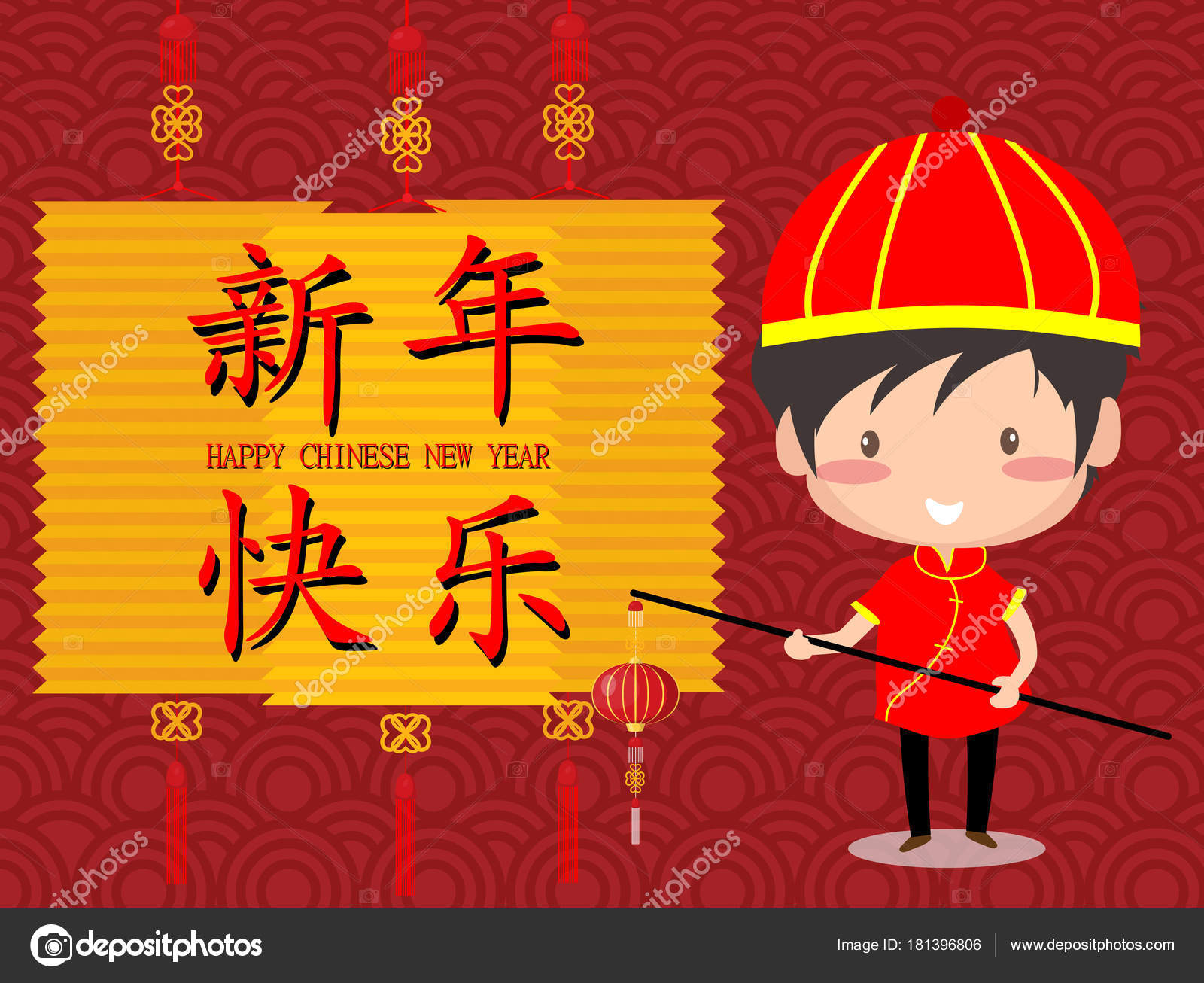 2018 happy chinese new year design cute boy happy smile in chinese words on chinese pattern background chinese translation happy new year