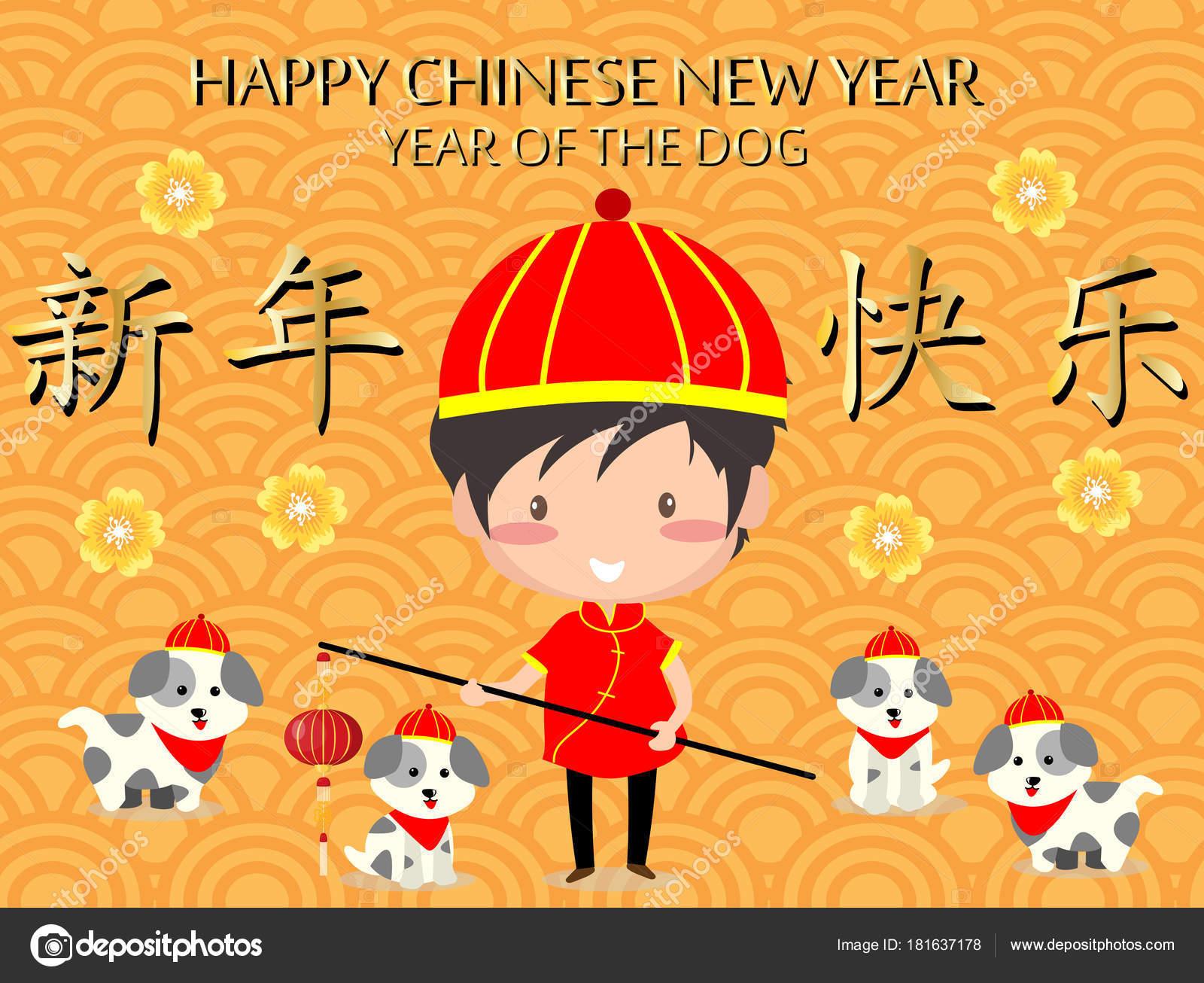 2018 Happy Chinese New Year Design Netter Junge Glückliches Lächeln ...