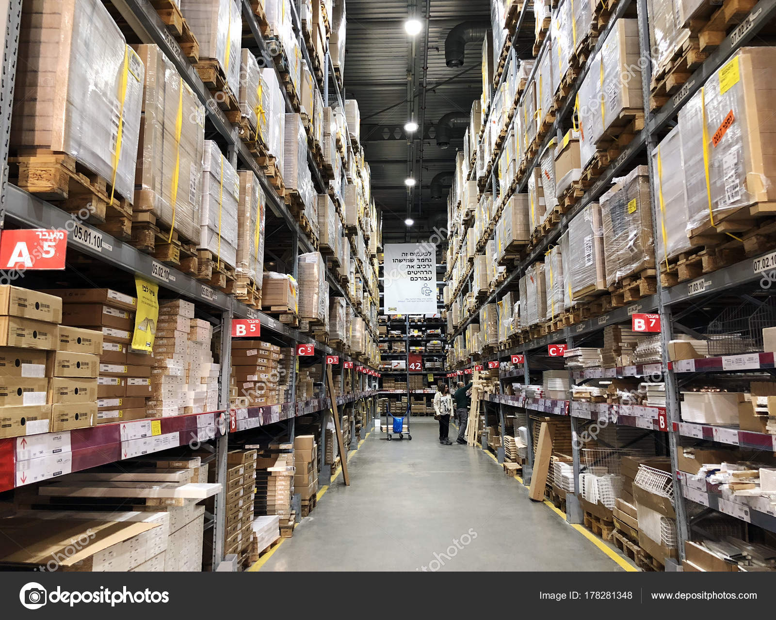 RISHON LE ZION, ISRAEL  DECEMBER 16, 2017: Warehouse Aisle In An IKEA Store.  Founded In 1943, IKEA Is The Worldu0027s Largest Furniture Retailer.