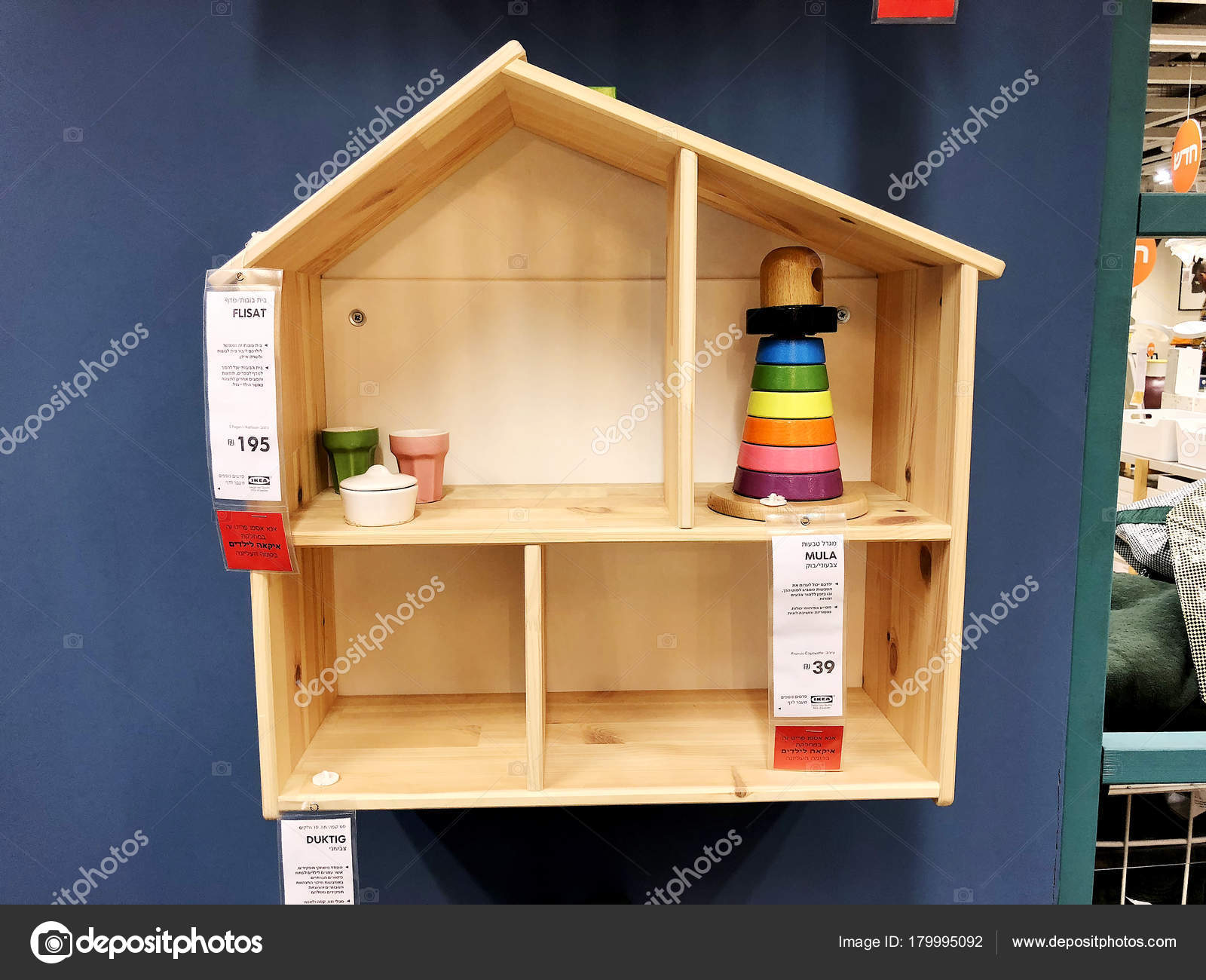 RISHON LE ZION, ISRAEL- DECEMBER 16, 2017: Wooden doll house
