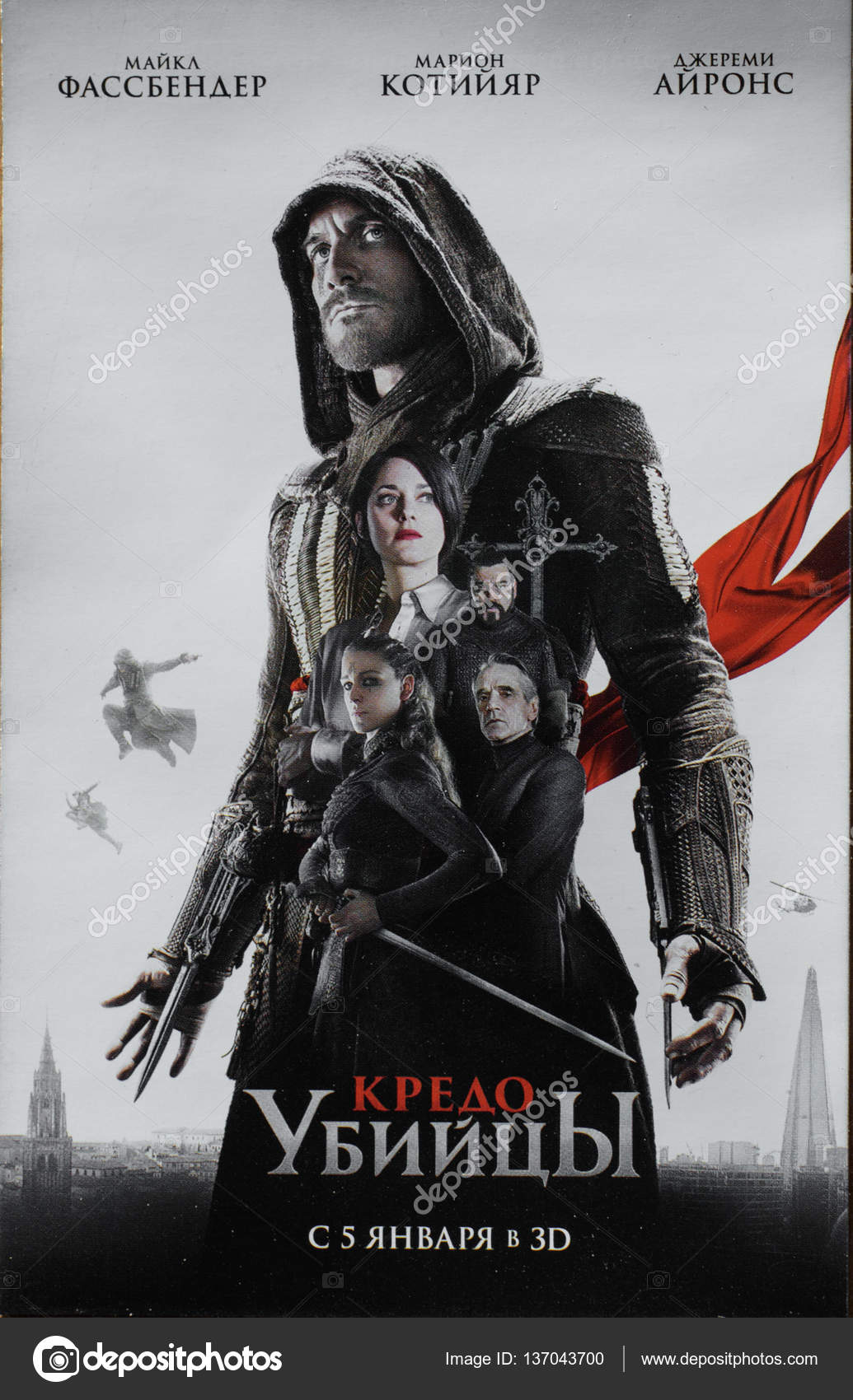 Novokuznetsk Russia January 07 2017 Assassin S Creed Poster