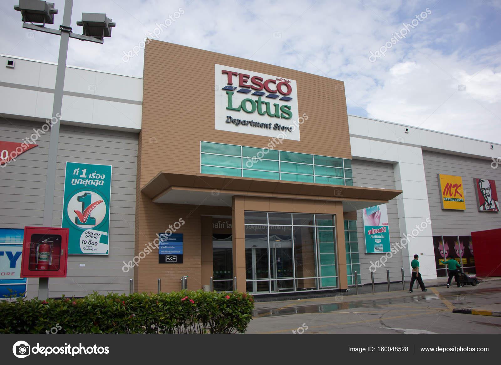 Tesco Lotus Hyper Market Meechok – Stock Editorial Photo