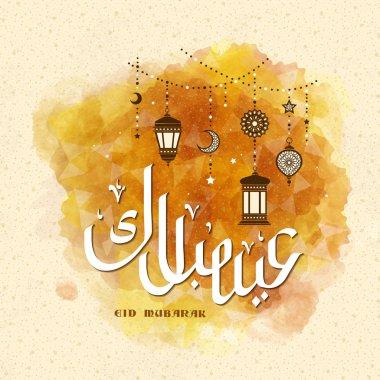 eid Mubarak calligraphy orange
