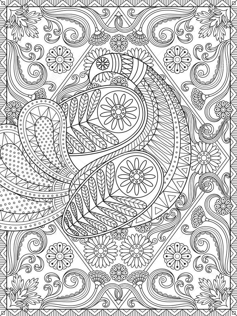 Afbeelding Cupcake Kleurplaat Prachtige Volwassen Kleurplaat Stockvector 169 Kchungtw