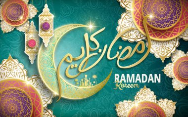 calligraphy design for Ramadan