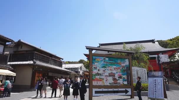 Pěší mapa Fushimi Inari Shrine chrám
