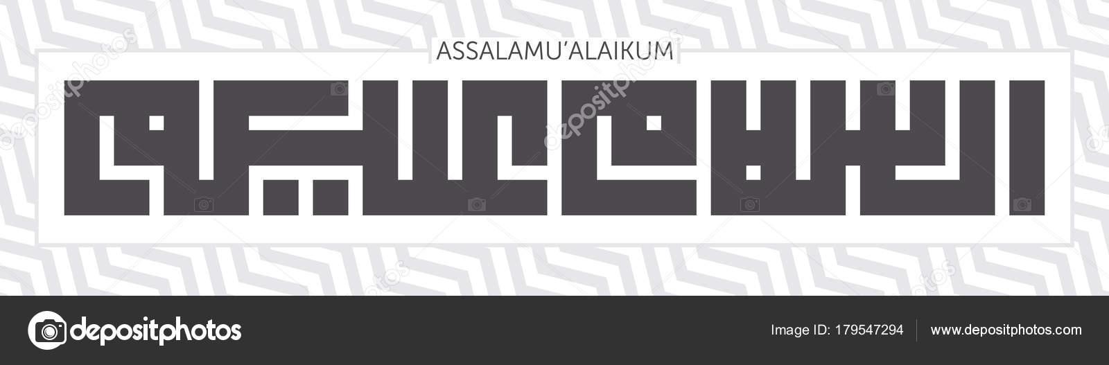 Kufic Calligraphy Assalamu Alaikum Peace You Islamic Geometric
