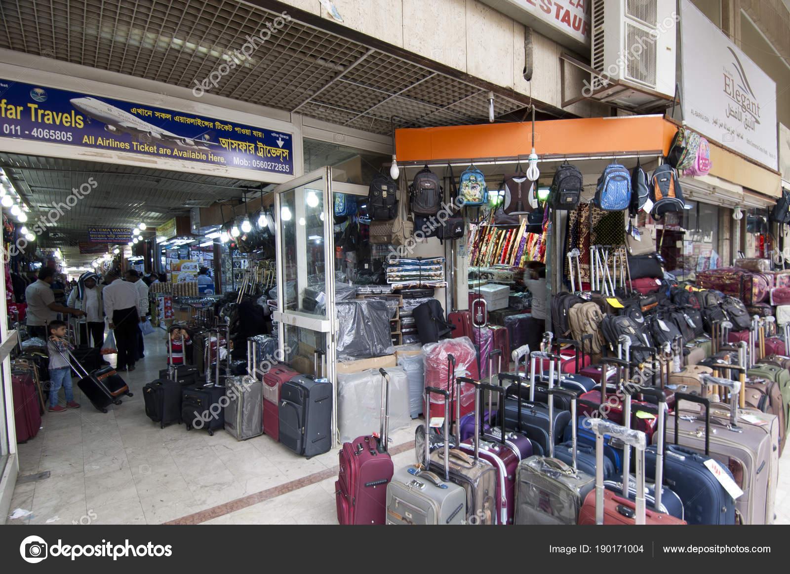Lojas E Lojas Em Old Batha Riyadh City Arabia Saudita 01 12 2016 Fotografia De Stock Editorial C Hany Musallam Hotmail Com 190171004