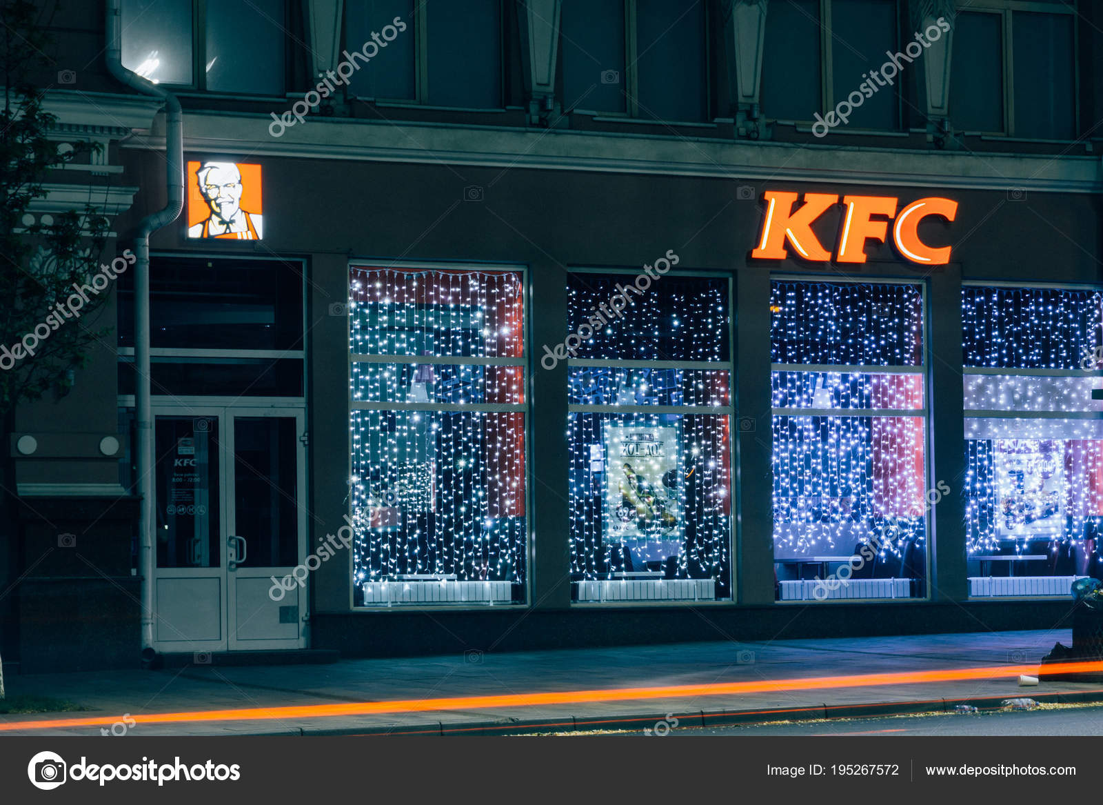 Rostov-on-Don / Russia - May 2018: The KFC restaurant lights at ...