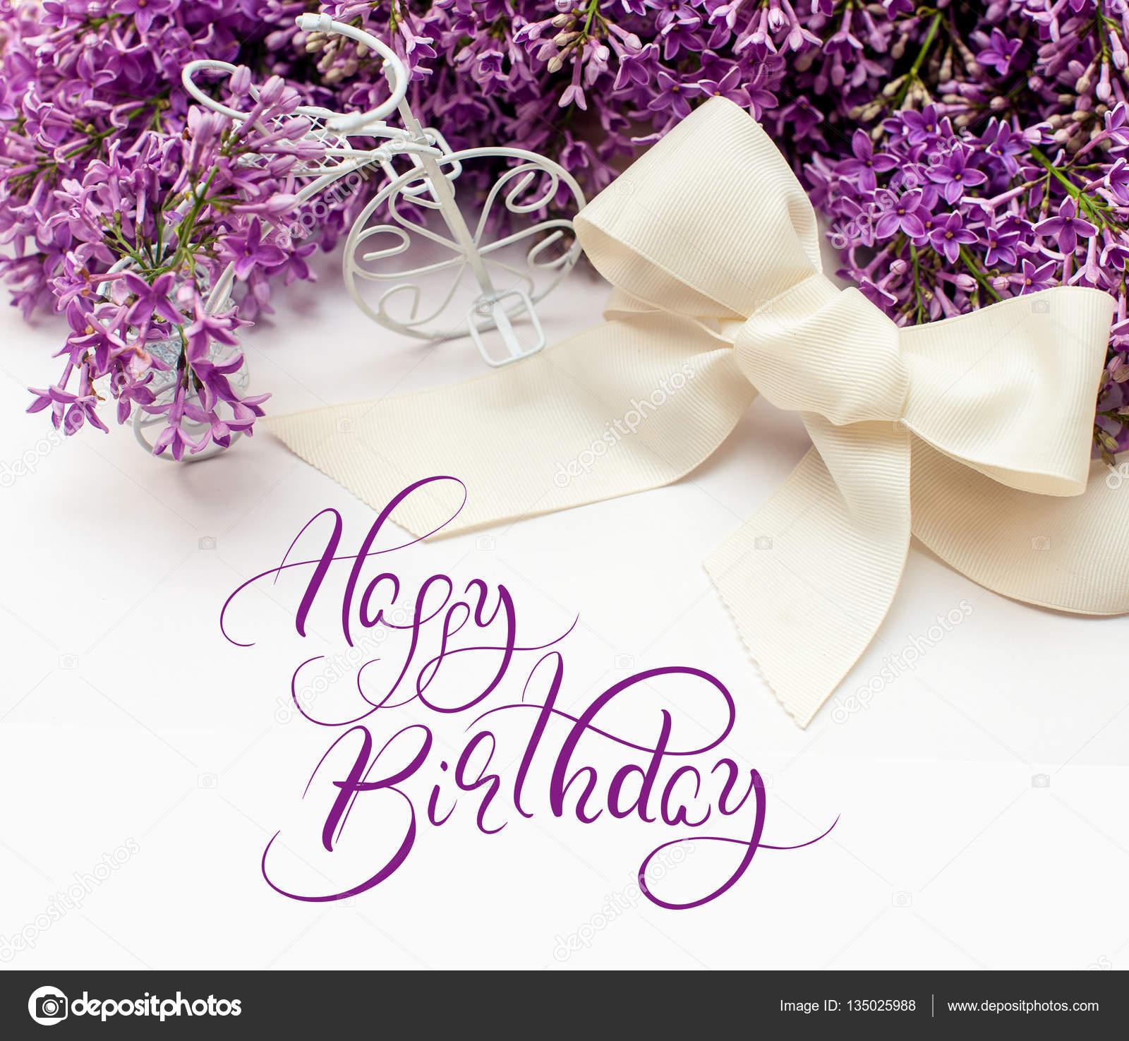Детские поздравления с днём рождения для девочки с картинками