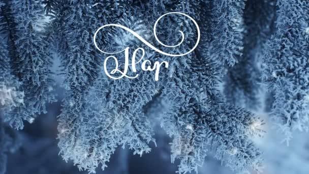 Zápis bílých šťastný nový rok animace kaligrafie písma textu na pozadí sněhu strom jedle. Animace. Vánoční pozdrav karty. Šťastný pocit
