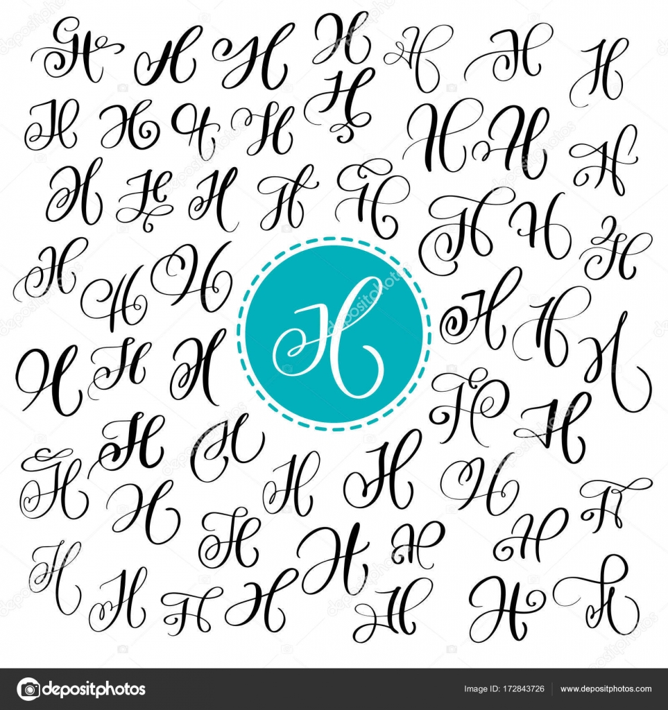Set Of Hand Drawn Vector Calligraphy Letter H Script Font Isolated Letters Written With Ink