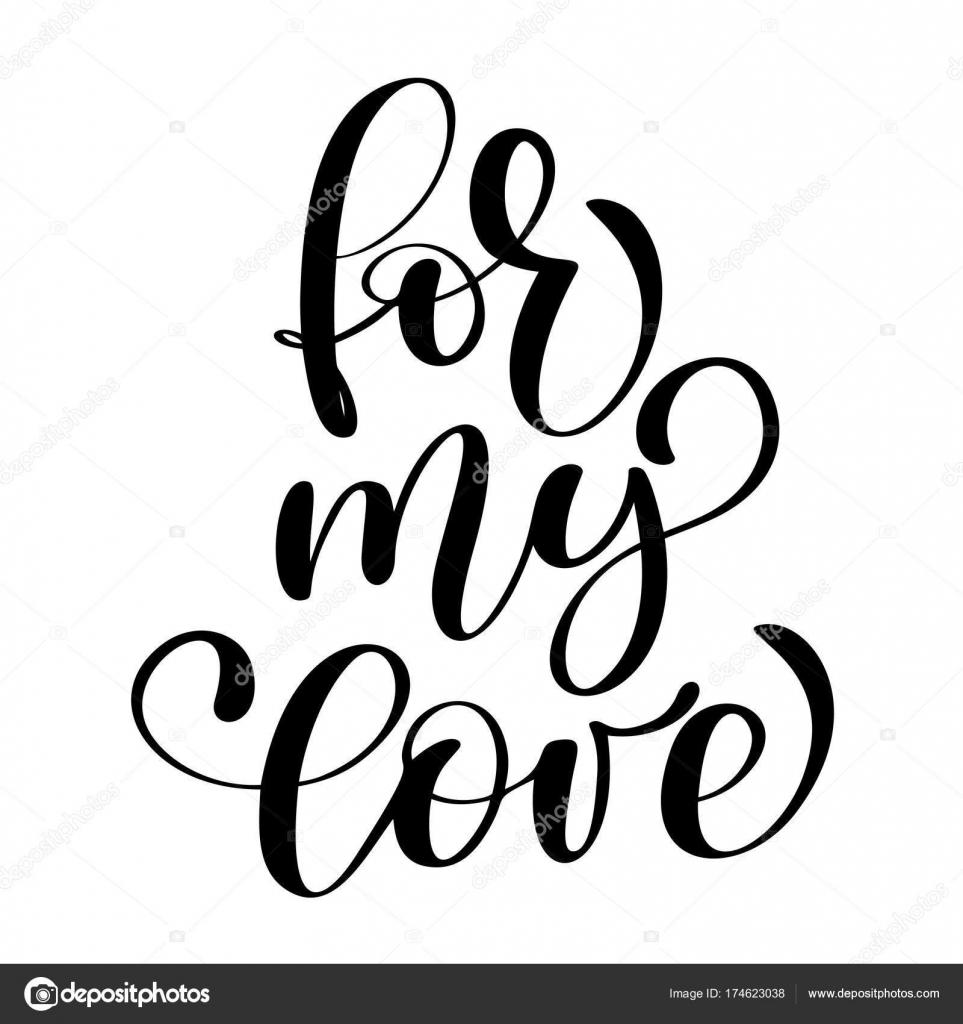 Frase Para Mi Amor En Letras De Tipografia De Dia De San Valentin