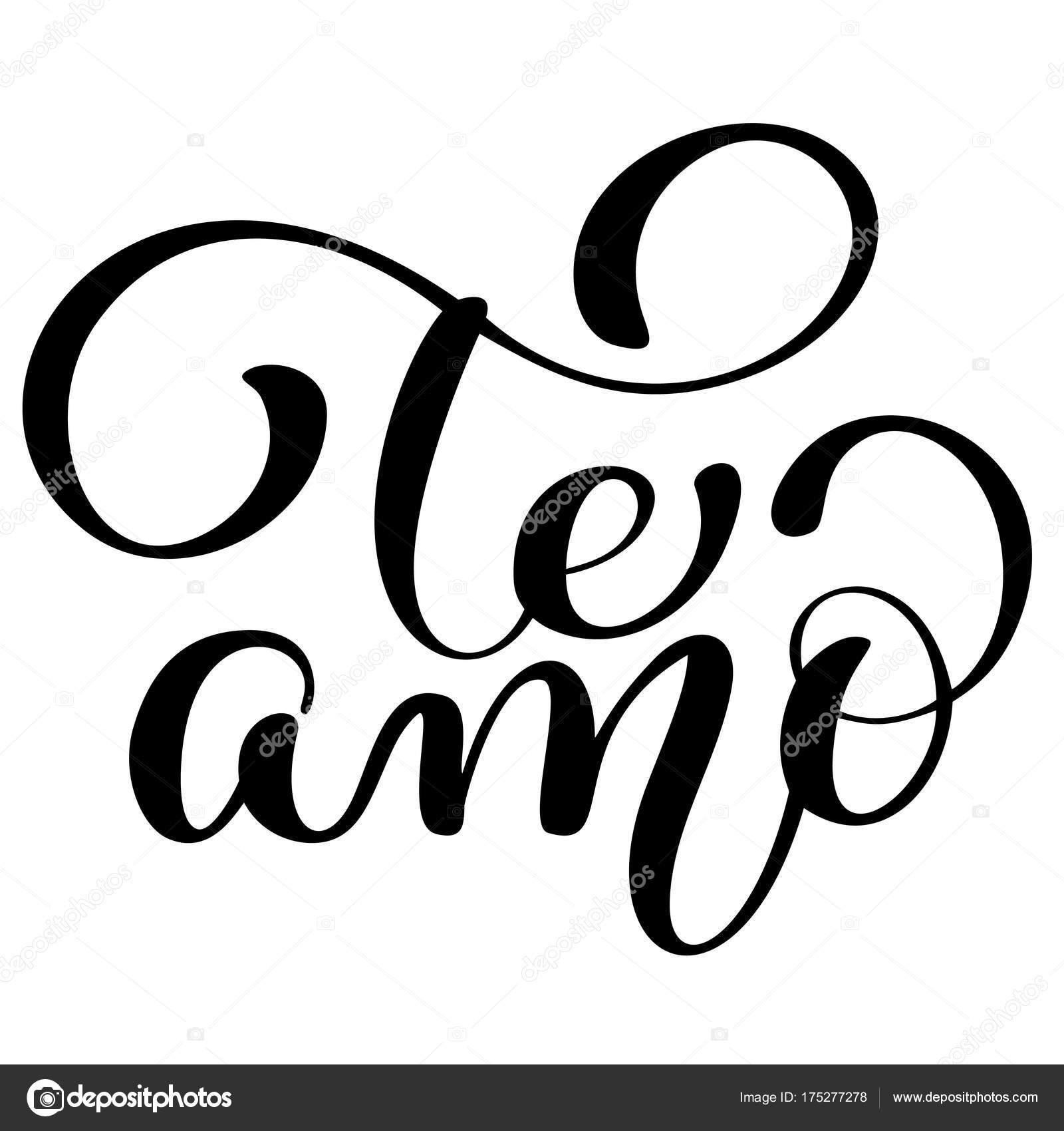 Te Quiero Mucho Caligrafia Te Amo Amor Te Texto Español Caligrafía
