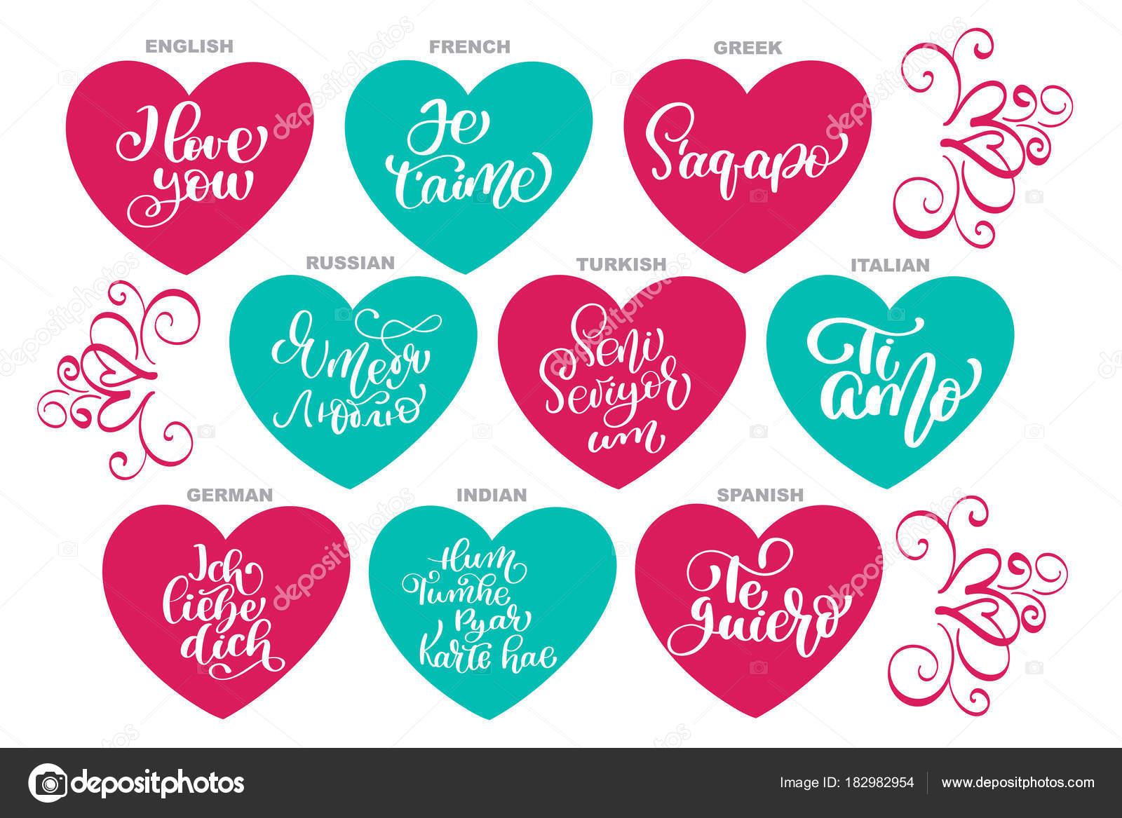 Text ich liebe dich in verschiedenen Sprachen der Welt, Vector ...