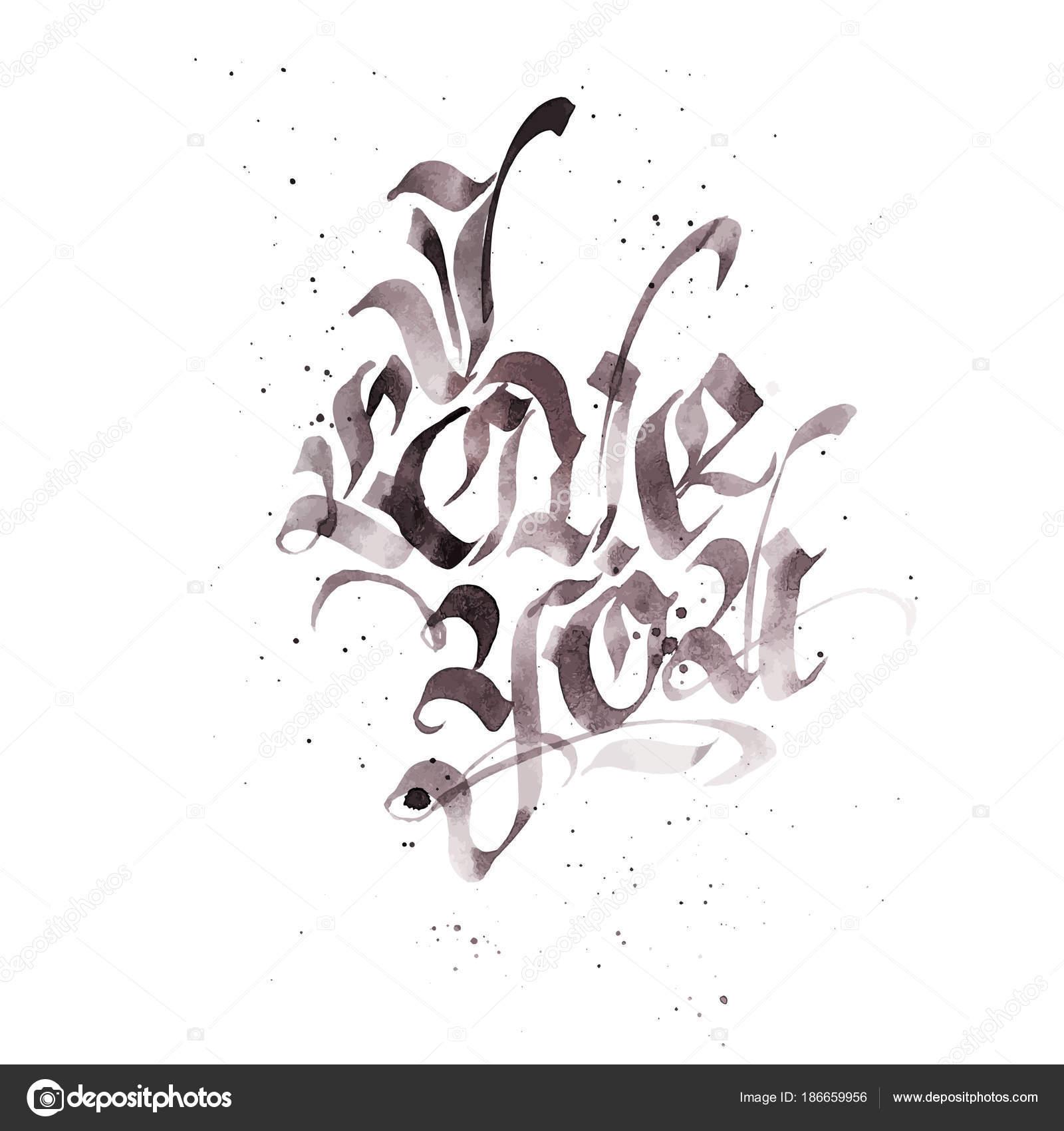 Imágenes Te Amo Letras Goticas Gótica Te Amo Texto Del Día De