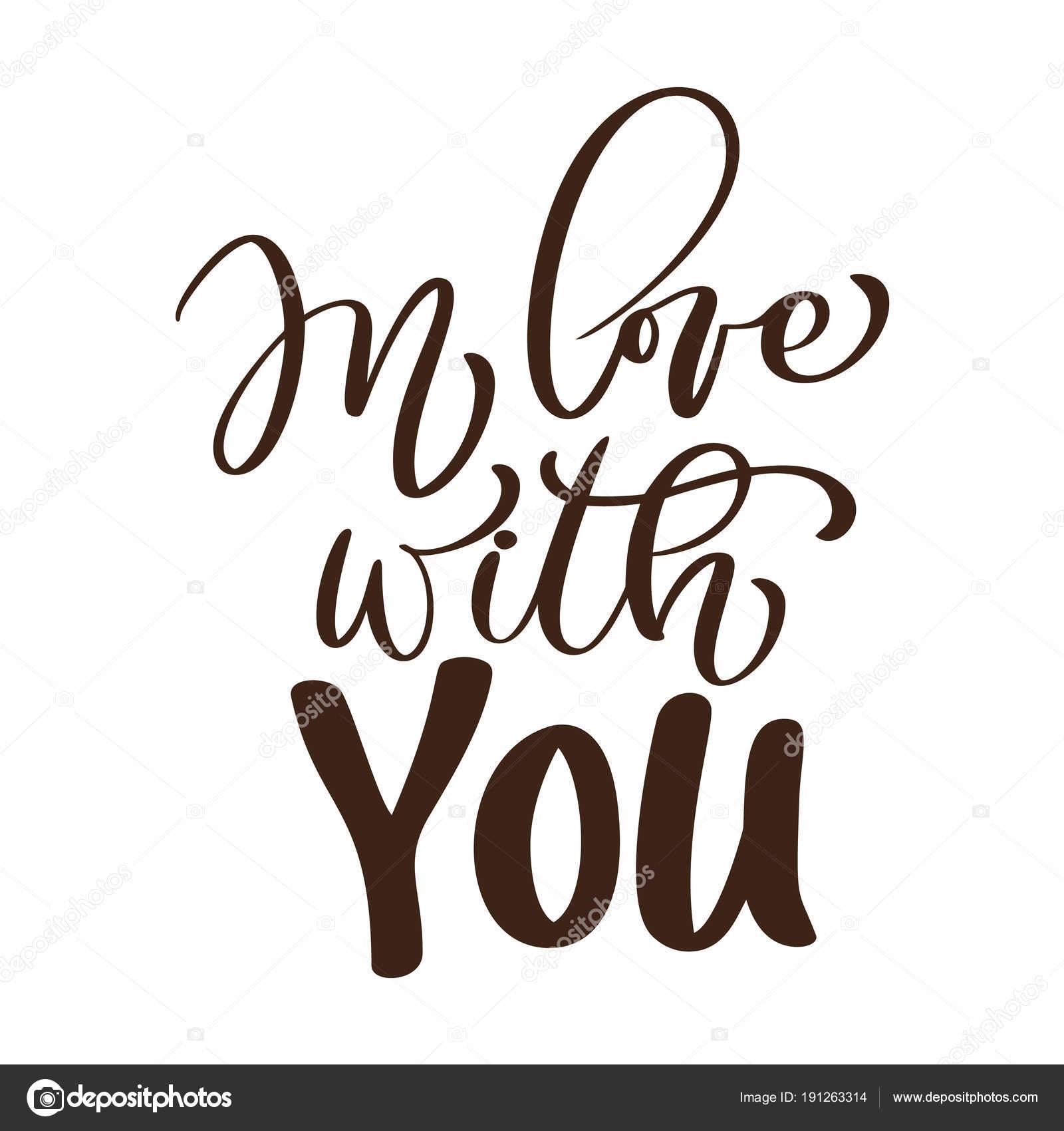 Plantilla Letras Tatuajes En Amor Con Usted El Día De San Valentín