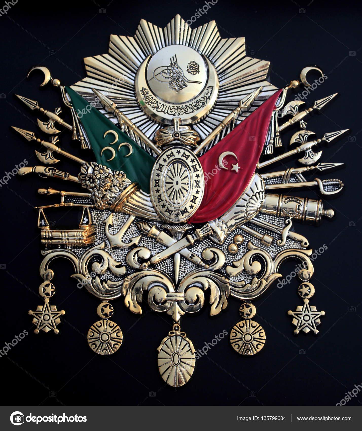 Ottoman empire emblem old turkish symbol stock photo ottoman empire emblem old turkish symbol stock photo buycottarizona