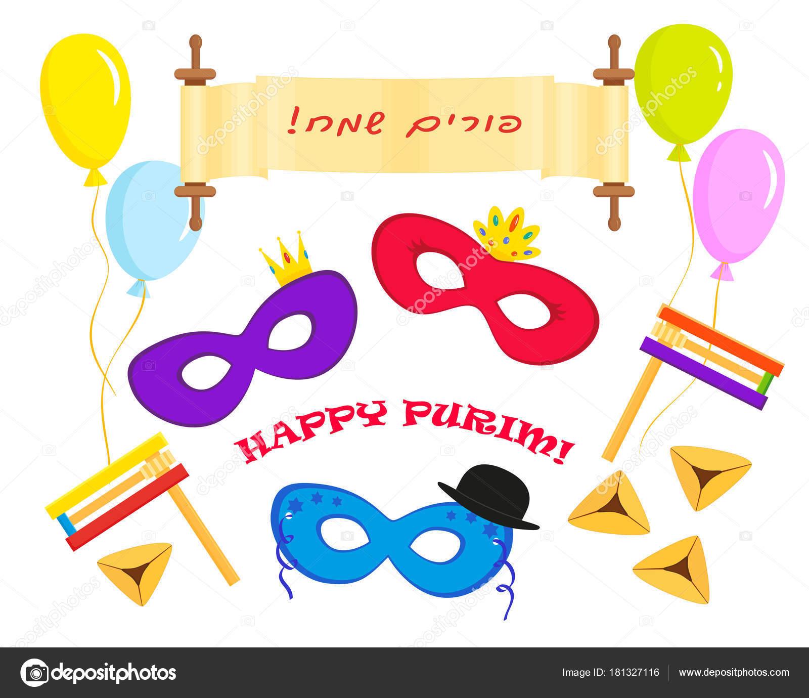 Jewish Holiday Of Purim Symbols Set Stock Vector Valenzi 181327116