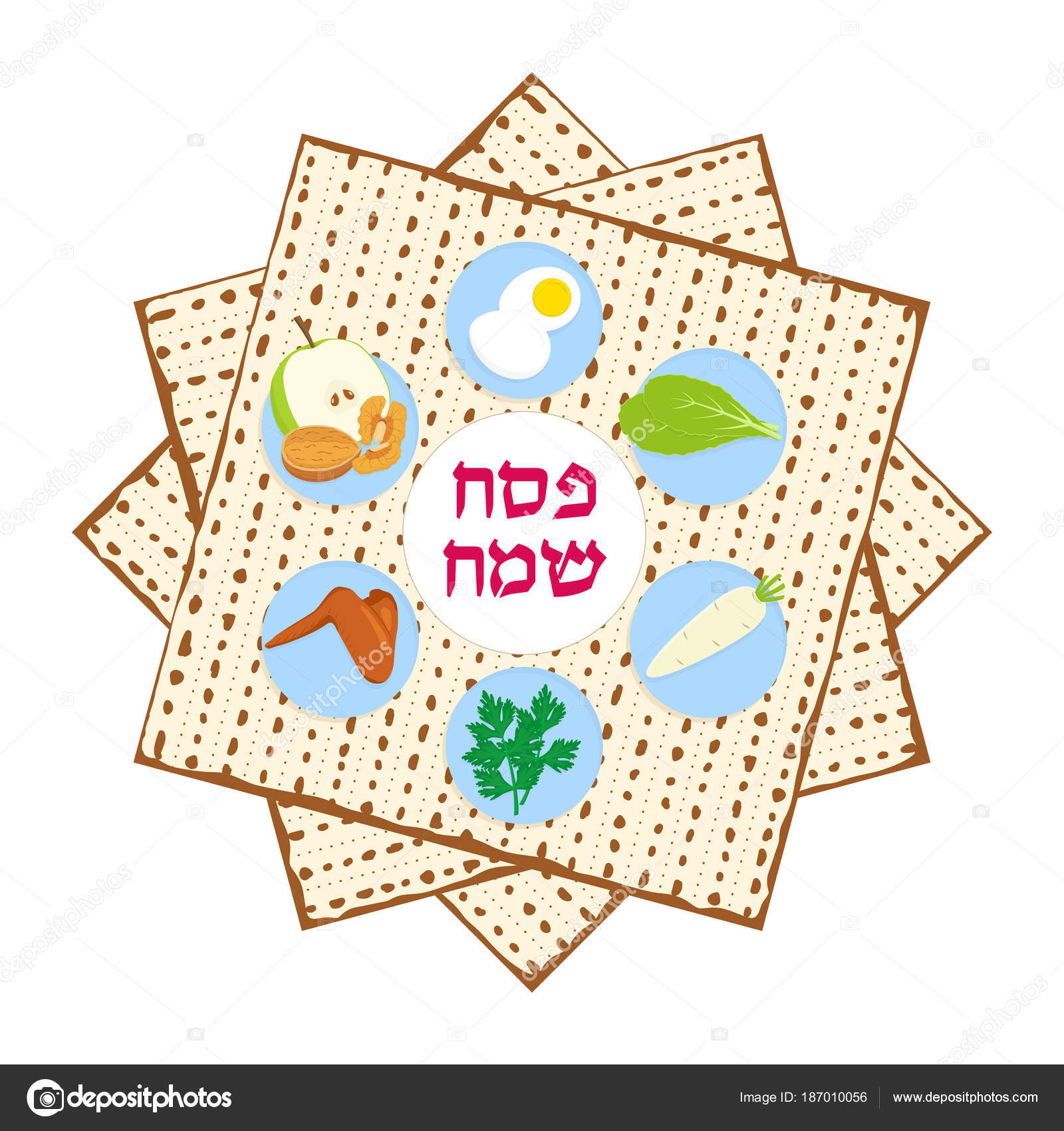 Jewish holiday of passover passover seder stock vector valenzi jewish holiday of passover pesach symbolic foods for passover seder jewish ritual feast matzah pesach unleavened bread greeting inscription in hebrew m4hsunfo