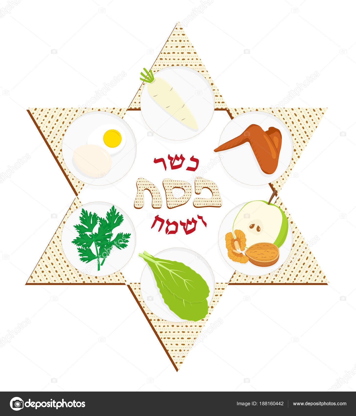 Passover Plate And Matzah Star Stock Vector Valenzi 188160442