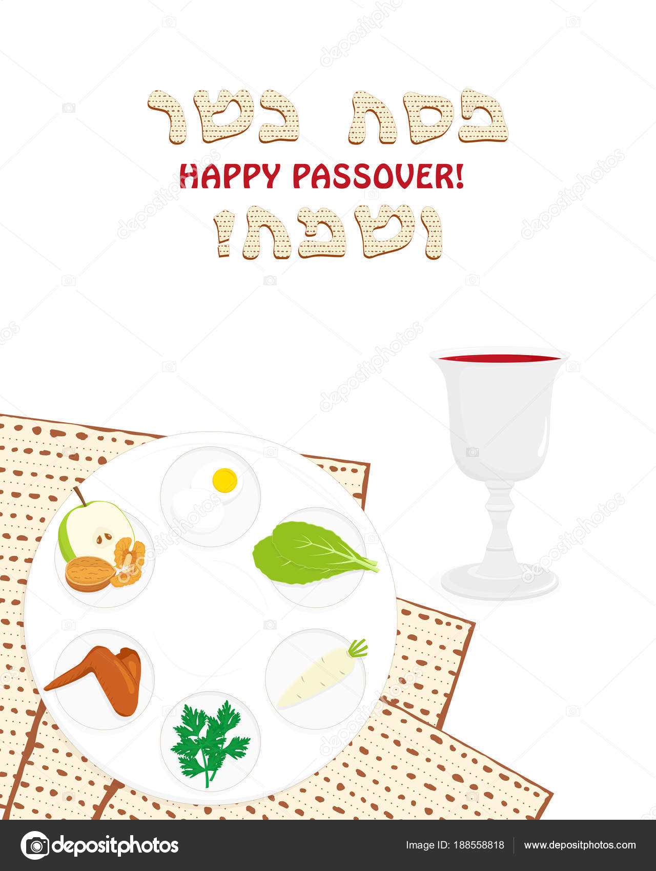 Passover Seder Plate Matzah And Wine Cup Stock Vector Valenzi