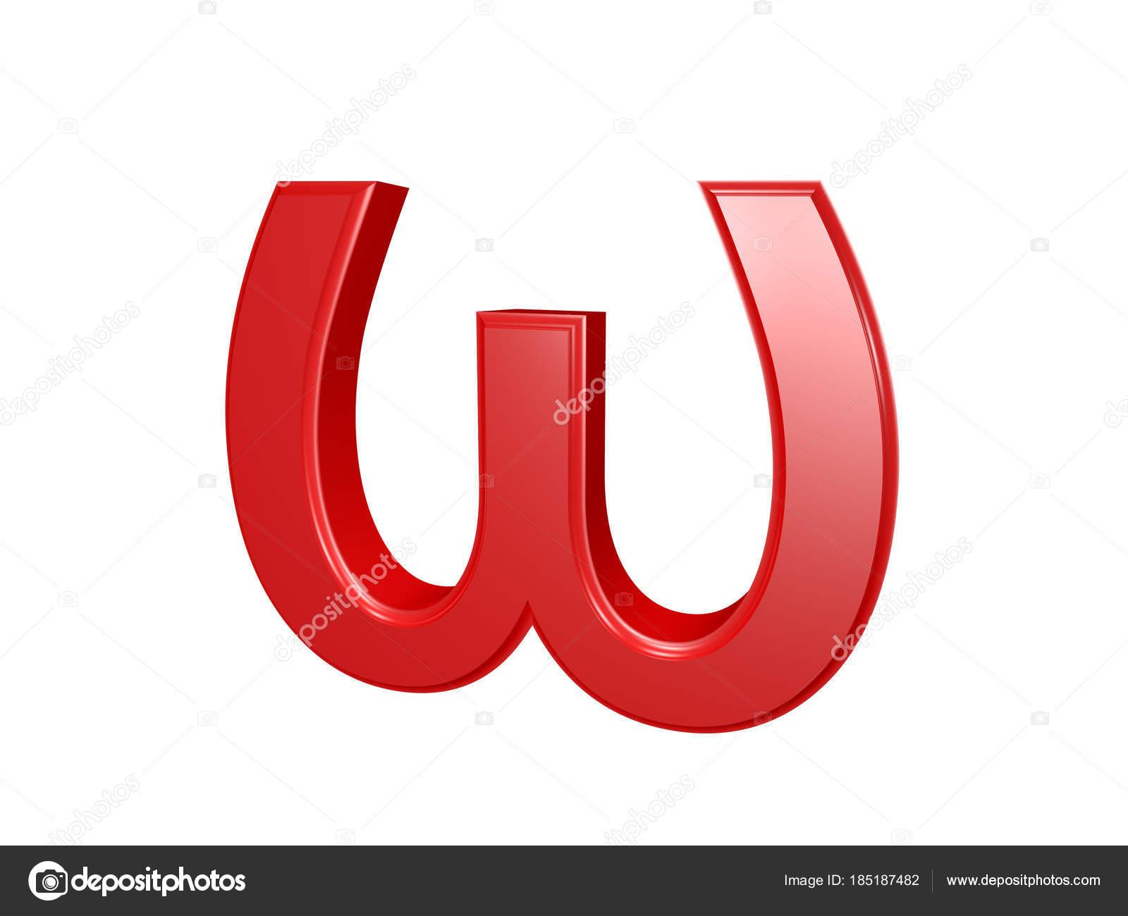Omega greek letter isolated white illustration stock photo omega greek letter isolated white illustration stock photo biocorpaavc Gallery