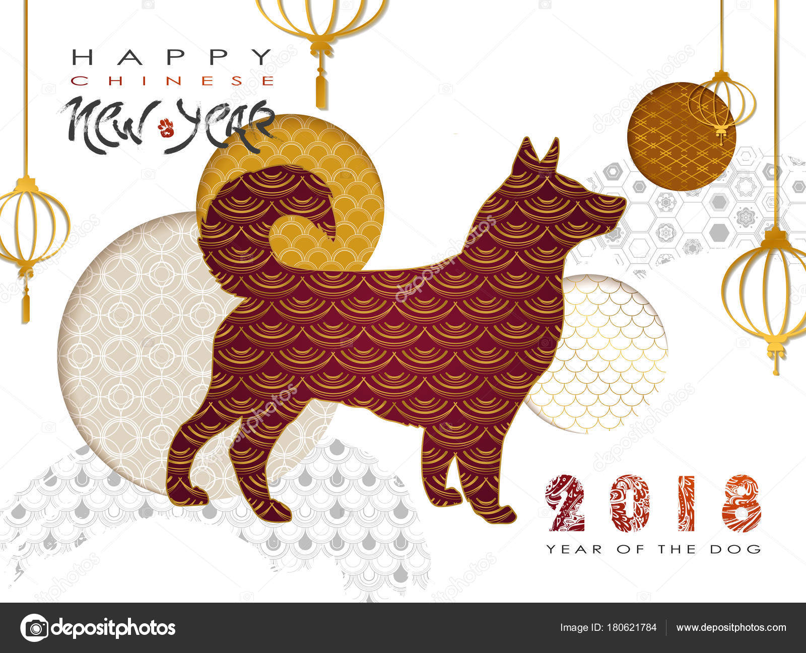 chinese new year 2018 zodiac dog happy new year card pattern art with dog paper cutting hand drawn vector illustration chinese traditional design