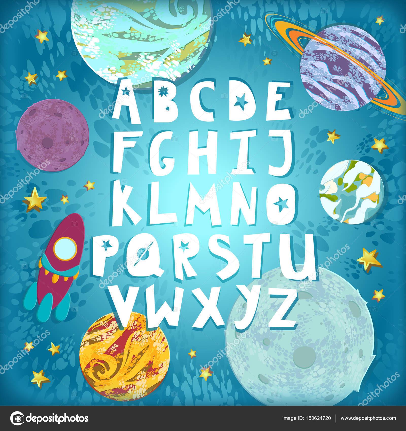 スペースのアルファベット 宇宙飛行士漫画かわいい ロケットや宇宙船の