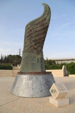 September 11 Living Memorial Plaza in Jerusalem, Israel
