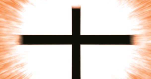 Spiritualitás Christian Cross Symbol over izzó sugár háttér - többszínű változat