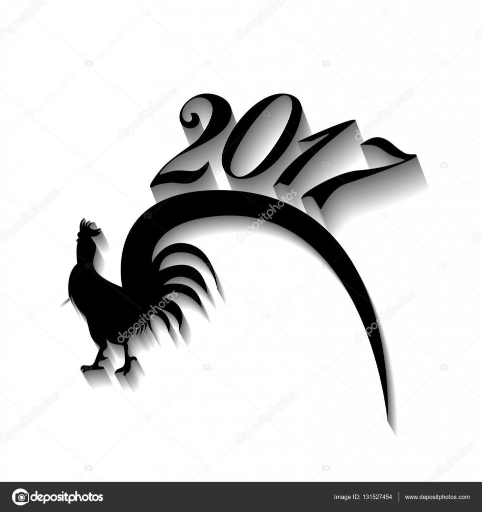 www μαυροκόκορας