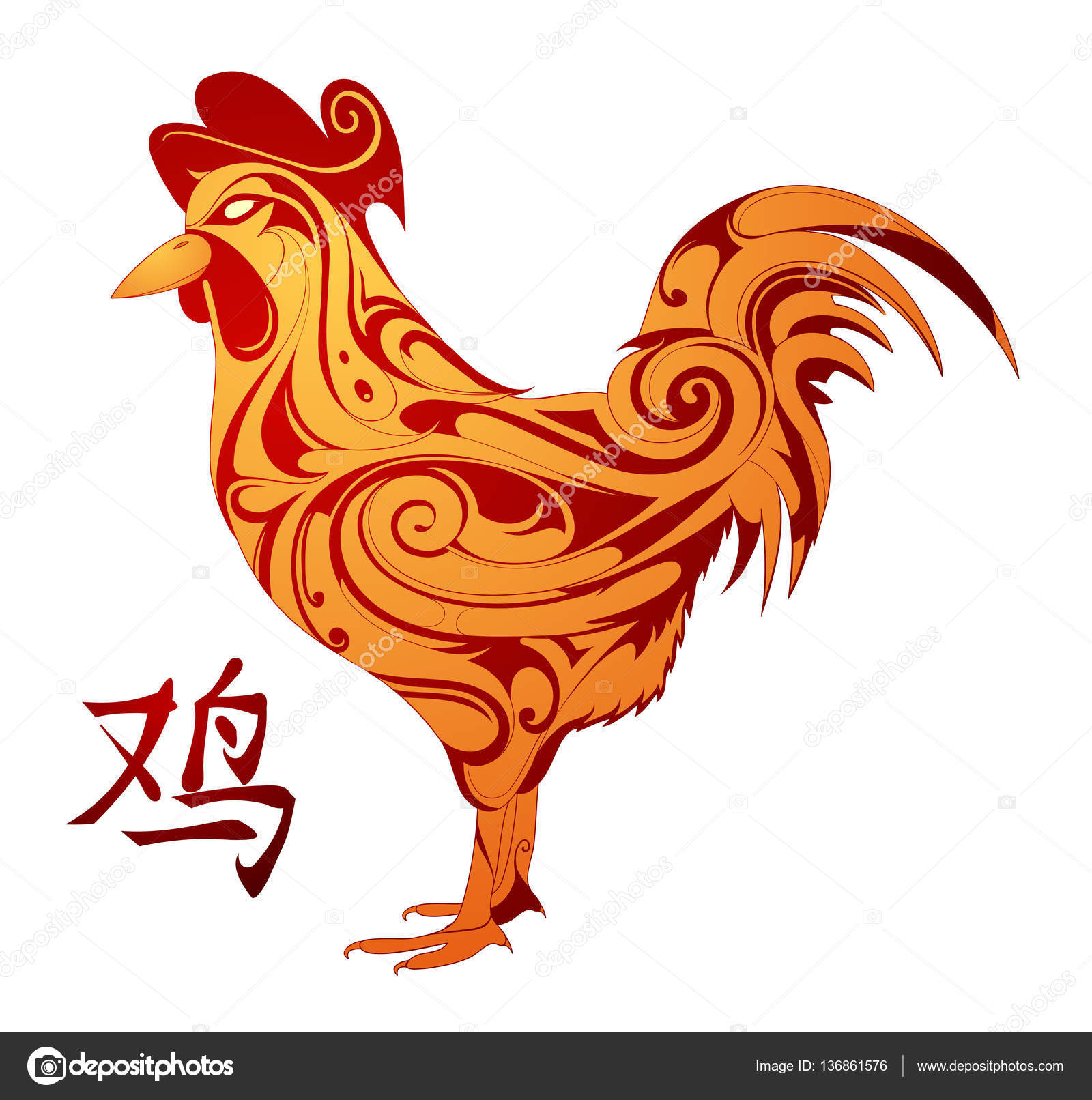 cba9f307a Rooster paper cut figure. Animal symbol for year 2017 by Chinese horoscope.  Hieroglyph translation Rooster. Good for coloring book illustrations and ...