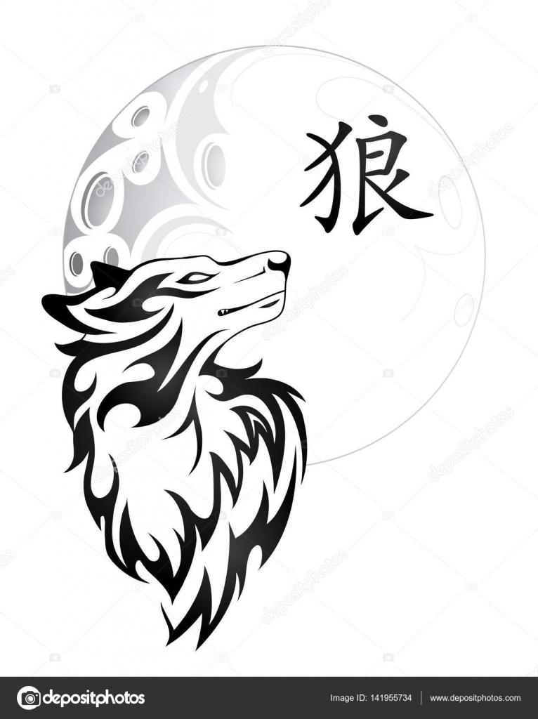 Wilk Wzór Tatuażu Grafika Wektorowa Akvlv 141955734
