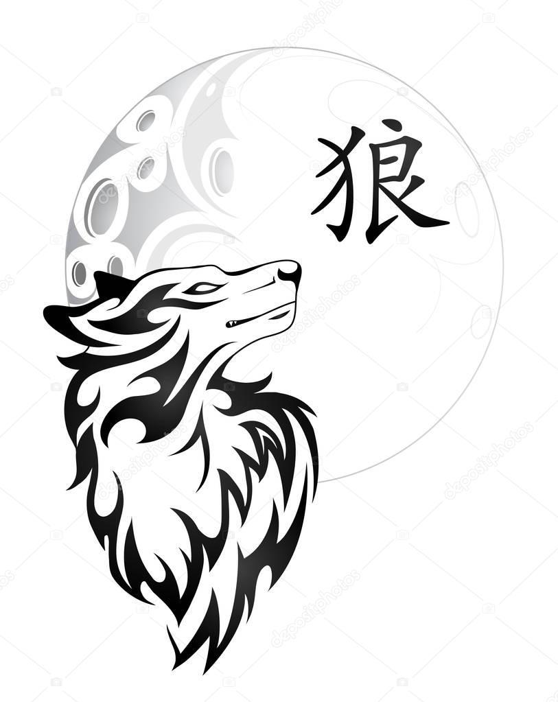 tatuaje sentado lobo dise o de tatuaje de lobo vector. Black Bedroom Furniture Sets. Home Design Ideas