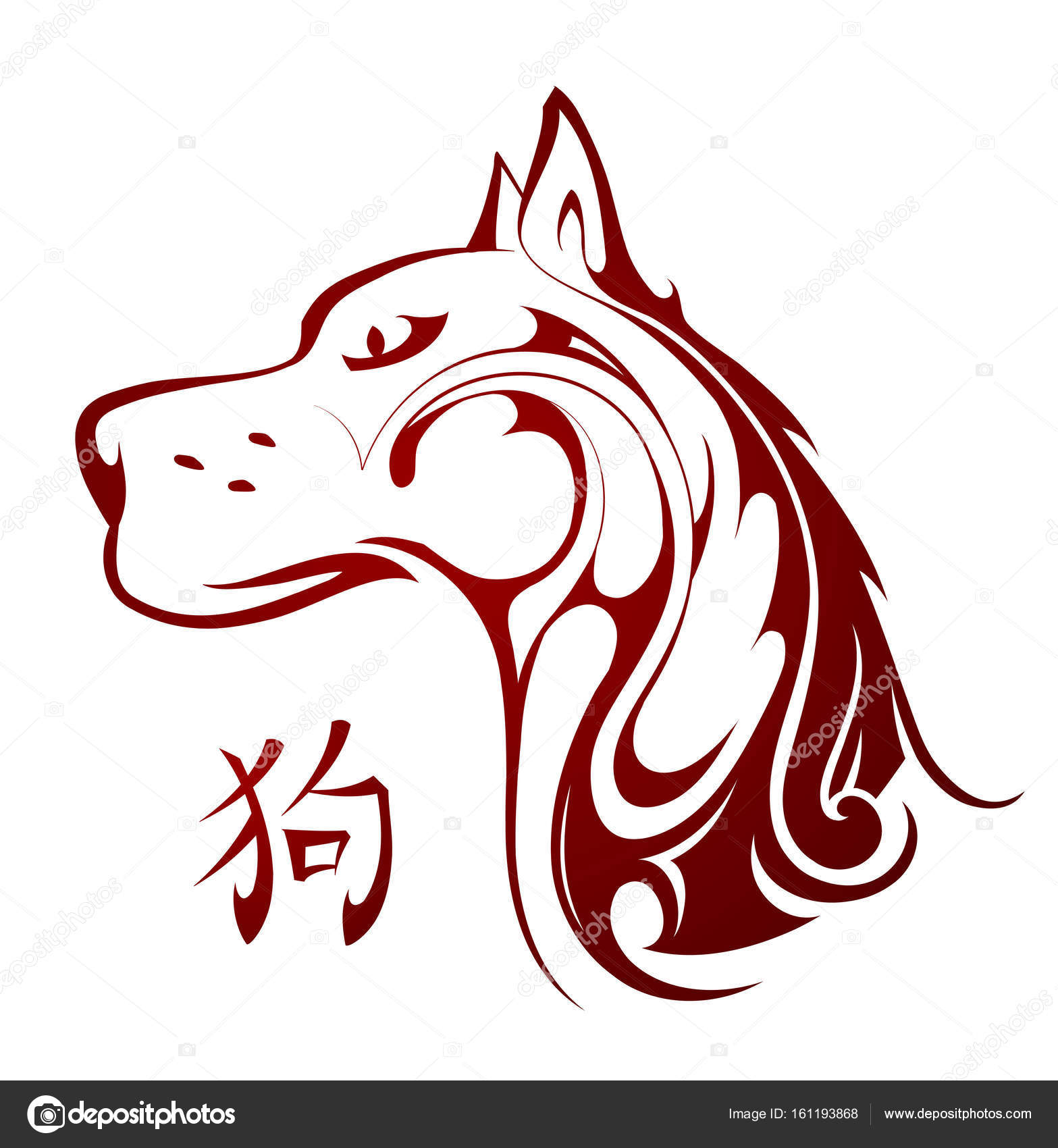 chinese new year 2018 dog horoscope symbol stock vector 161193868 - Chinese New Year Symbols